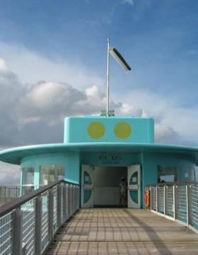 Fish Eye Marine Park