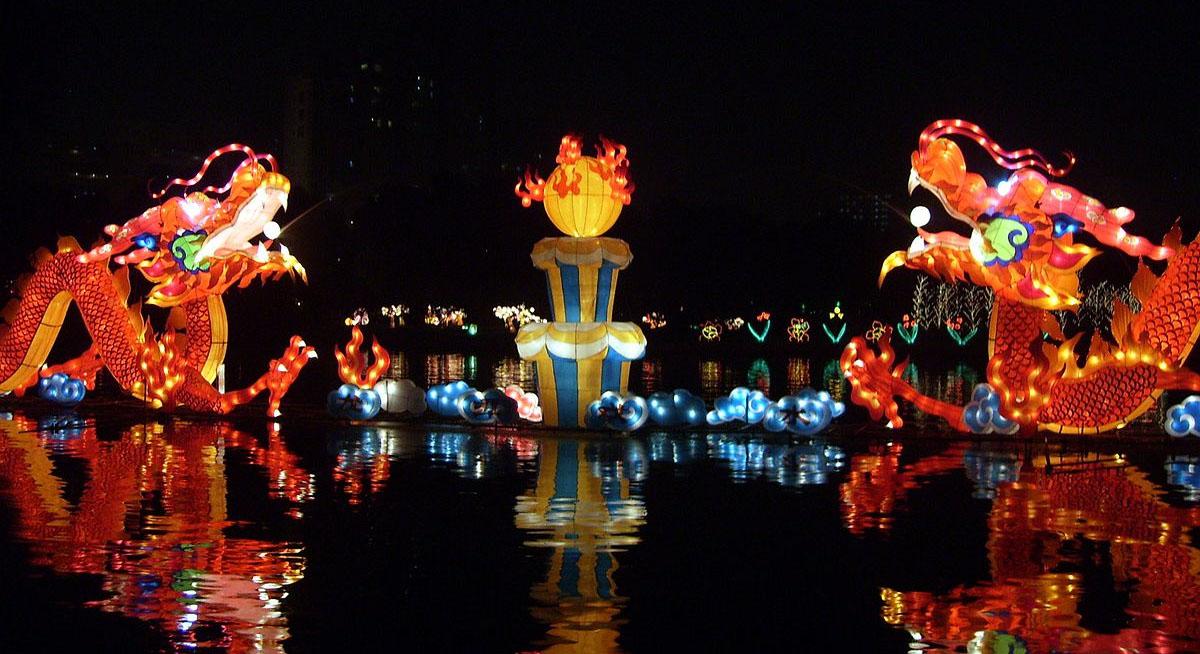 Japan Autumn Festival