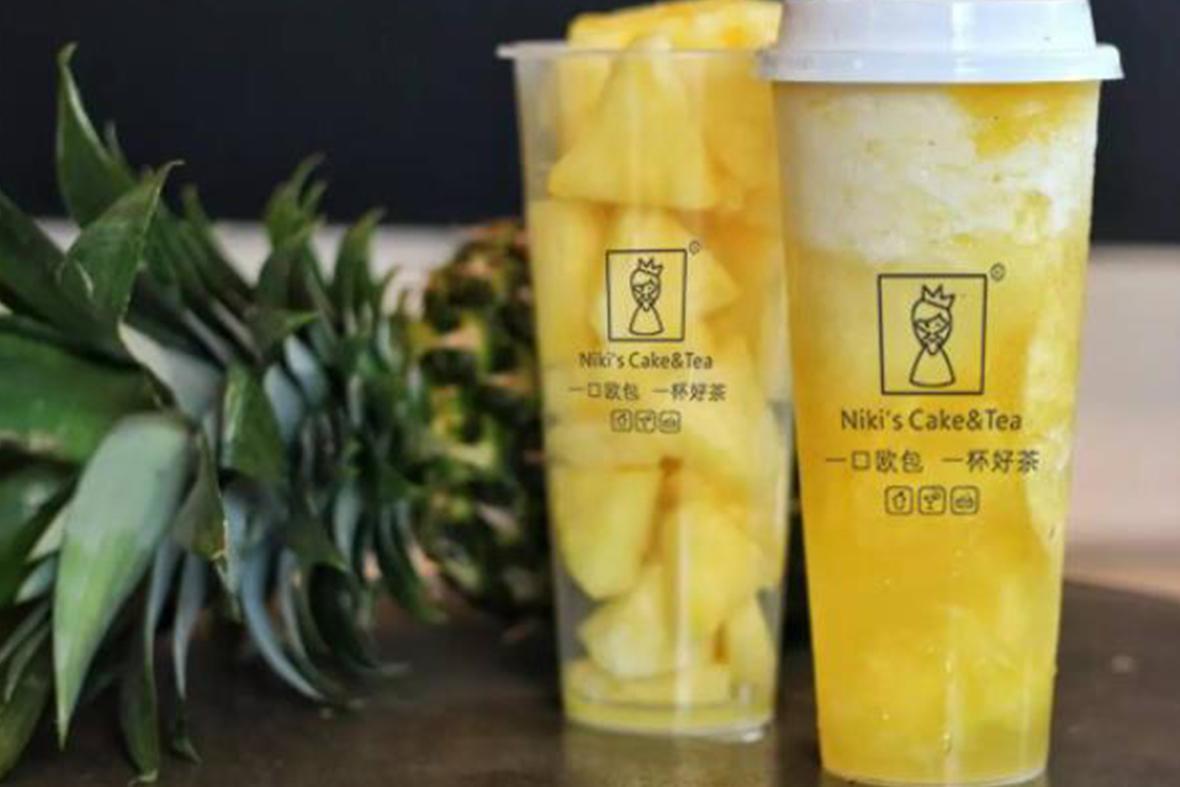 Nikis Tea Cakes Guam 8